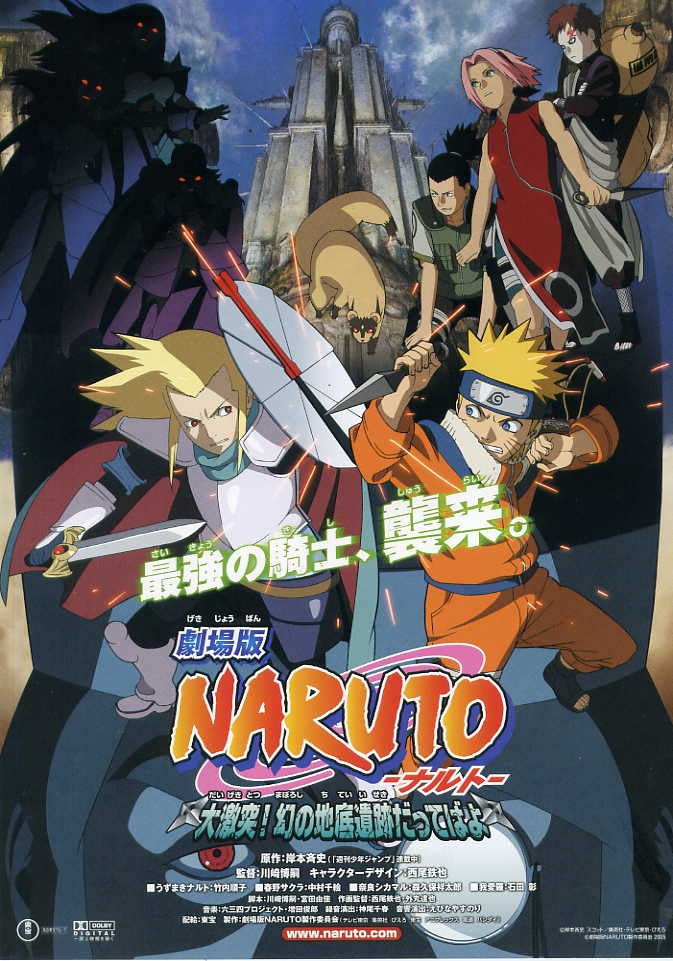 naruto movie 2 legend of the stone of gelel english dubbed