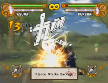 File:Great Barrage Strike.png