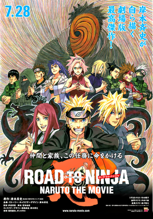 Road to Ninja movie poster