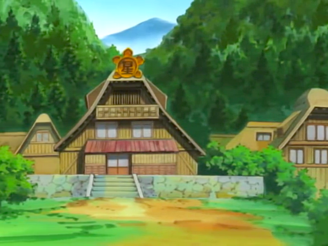 File:Hoshikage's Residence.png