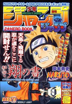 Hero Book.png