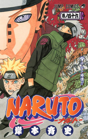 Naruto dust release fanfiction