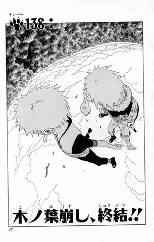 File:Chapter 138 Cover.jpg