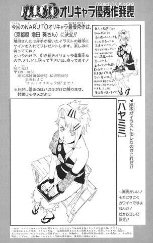 File:Orichara 30.jpg