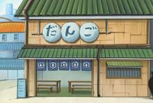 Dango Shop.png
