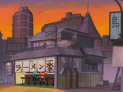 [Konoha] Ichiraku Ramen 180?cb=20141012184620&path-prefix=pt-br