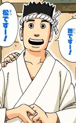 File:Nishi.JPG