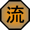Mud release icon