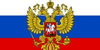 Russian POW page S-Z