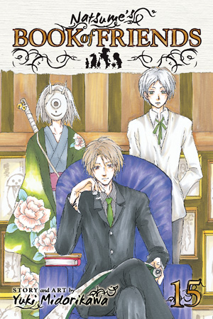 English-Vol15
