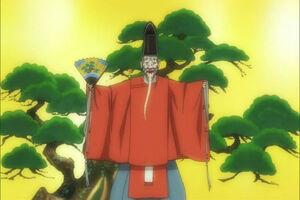 Ukiharu guard