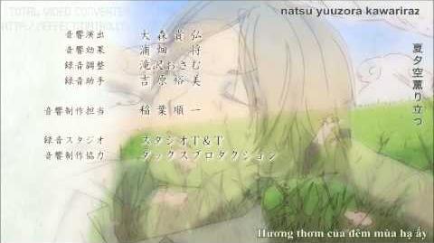 Natsume Yuujinchou Ending Theme 1 - Natsu Yuuzora by Atari Kousuke