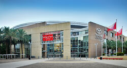 Toyota Center entr