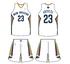New Orleans Pelicans Home Uniform
