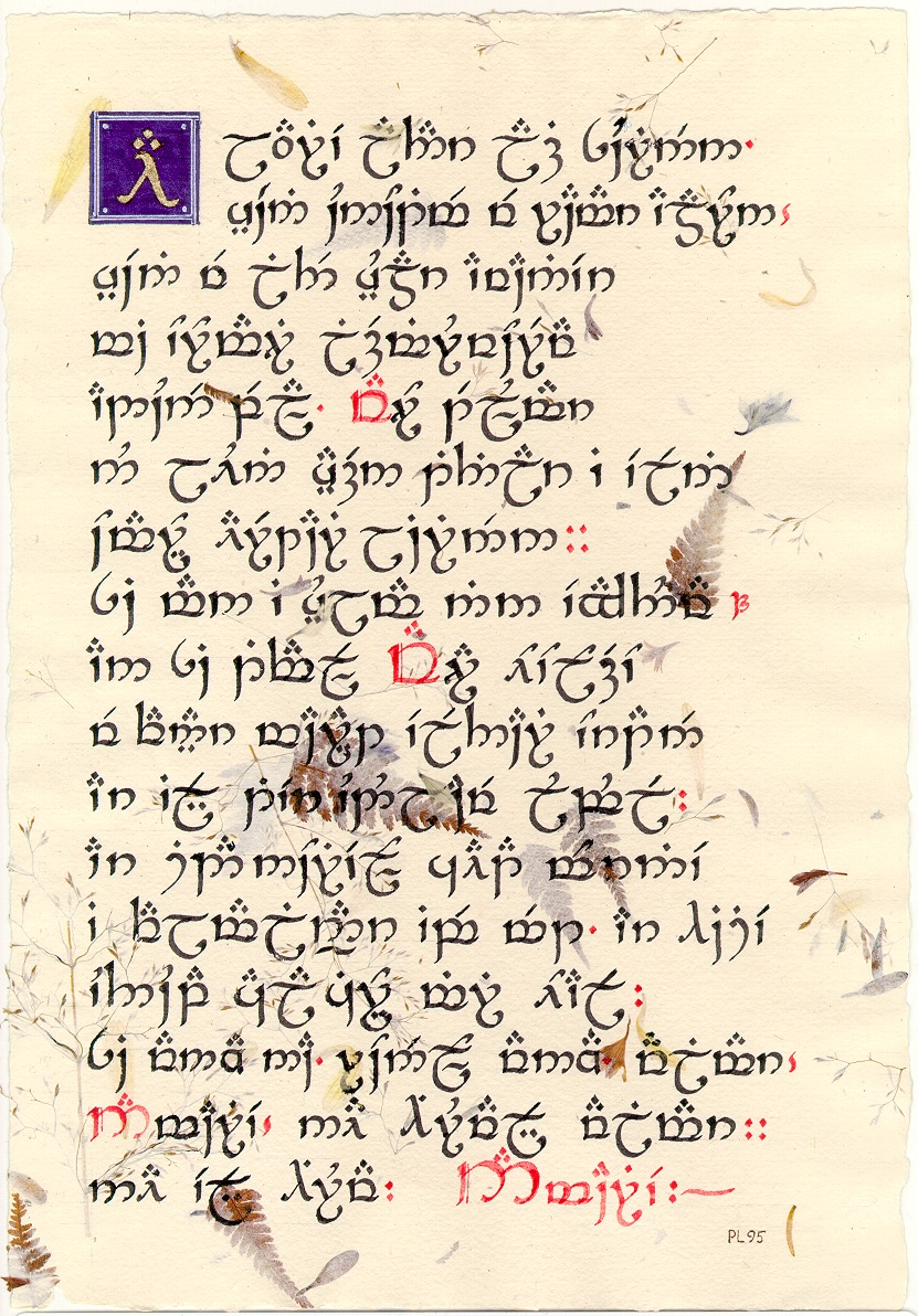tengwar The tengwar are an artificial script created by j r r tolkien in his fictional universe of middle-earth, the tengwar were invented by the elf fëanor, and used.