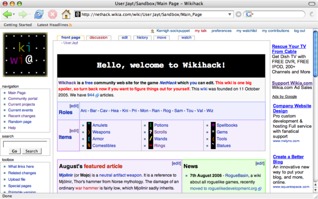 File:Firefox in test main page with JS.png