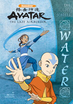Avatar The Last Airbender The Lost Scrolls Water Book