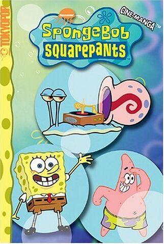 File:SpongeBob Cine-Manga Gone Jellyfishin'.jpg