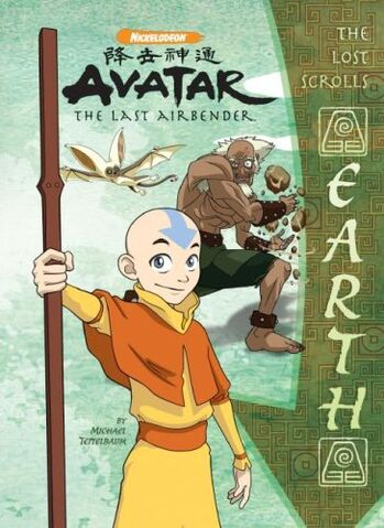 File:Avatar The Last Airbender The Lost Scrolls Earth Book.jpg