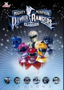 File:MightyMorphin Season 3 Complete.jpg