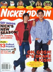 Nickelodeon Magazine cover September 2005 drake and josh