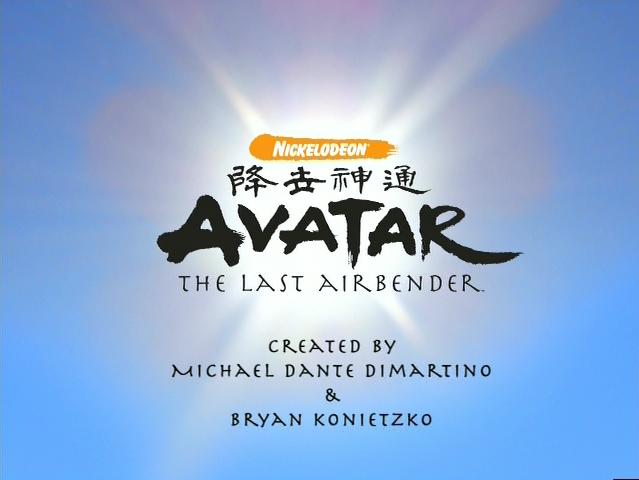 File:Avatar-TLAlogo.jpg