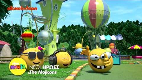 Nickelodeon Greece