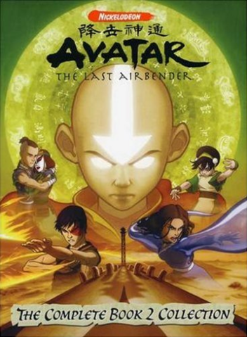 File:Avatar Complete Book 2.png
