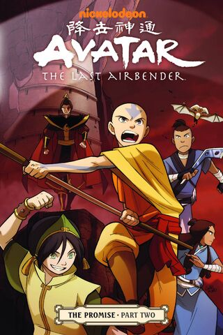 File:Avatar The Last Airbender The Promise Part Two Book.jpg