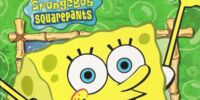 SpongeBob SquarePants (Season 1)