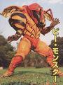 Bee Monster.jpg