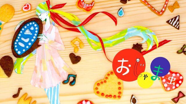 File:Ojama Mushi.jpg