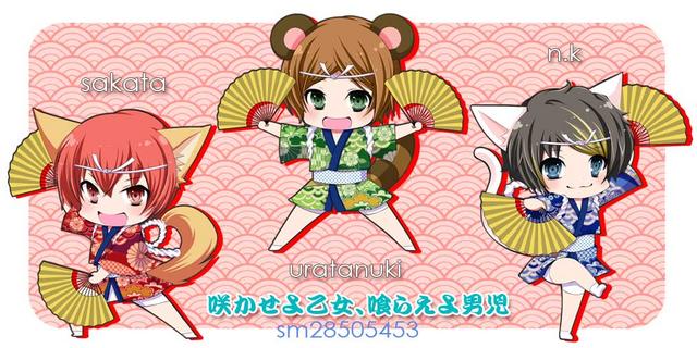 File:Sakaseyo Otome Kurae yo Danji - chibi ver.png
