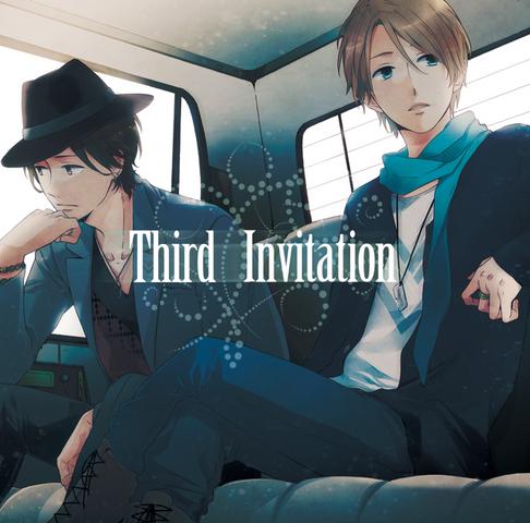 File:THIRD INVITATION.png