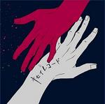 Kisei Record