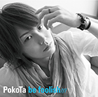 Pokota be foolish 1