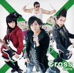 Gero cross album