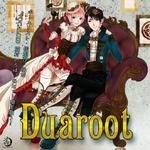 Duaroot