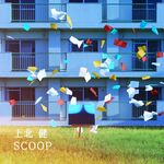 KK SCOOP