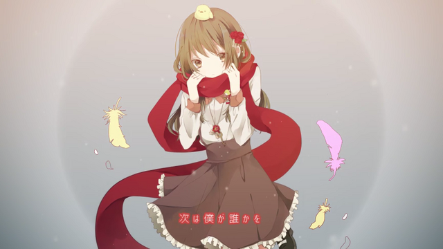 File:Kobato Connecting.png