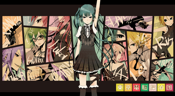 File:Tokyo Dennou Tanteidan.png