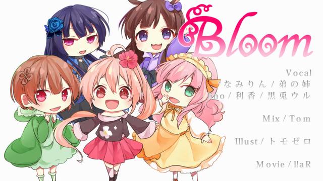 File:Bloom Girlx5.png
