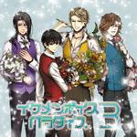 Ikemen Voice Paradise 3