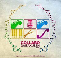 CollaboDaisakusen logo