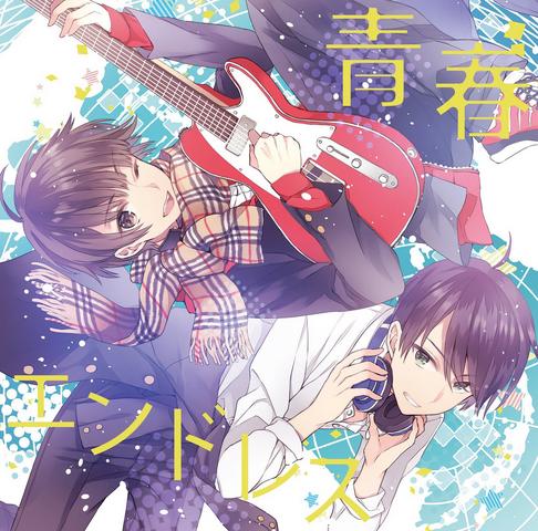 File:Miyappusu - Seishun Endless.png