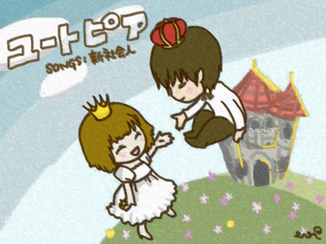 File:Shinshakaijin utopia 1270518.png