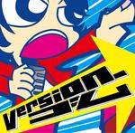 Version Gom