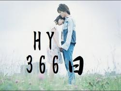 366nichi
