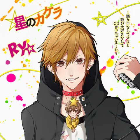 File:Ryou 1st CD.png