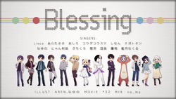 Blessing Happy new year ver.2015